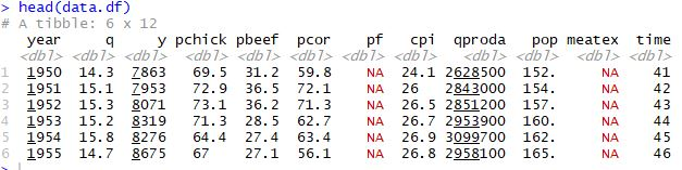 how to read stata files in R